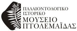 logo-mouseio-300-300x120