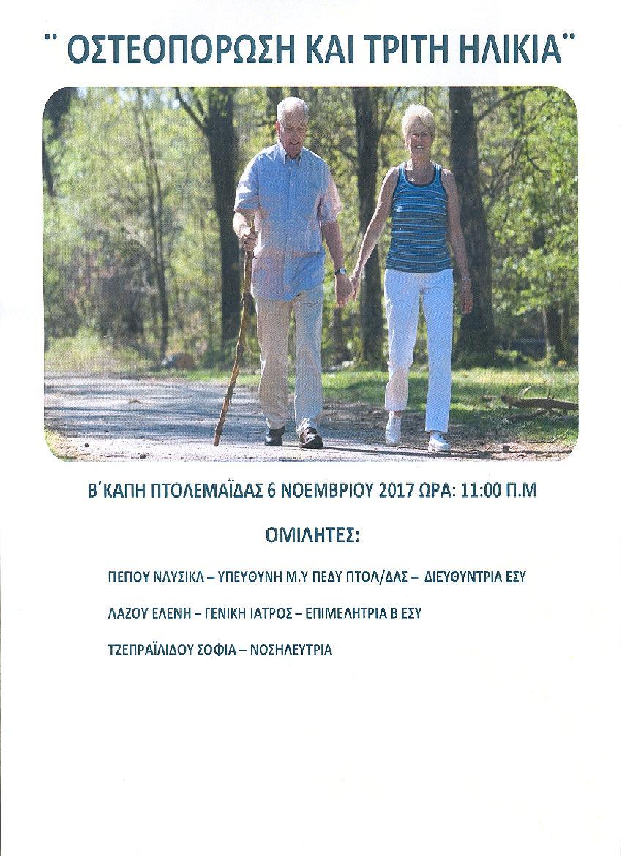 osteoporosi_1