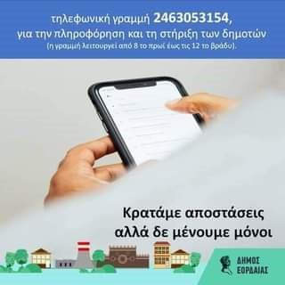2463053154
